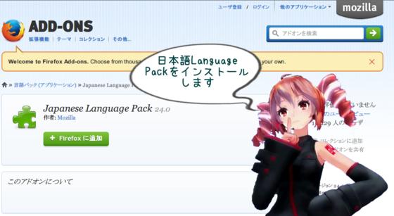 japaneselanguage.png