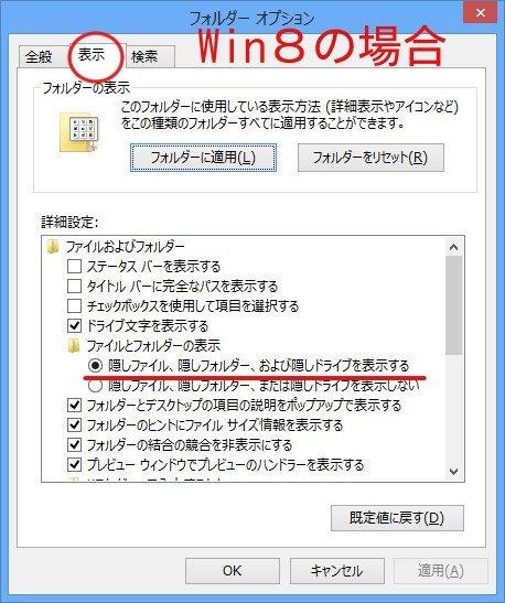 20121102-3.jpg