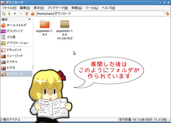 ダウンロード_008.png