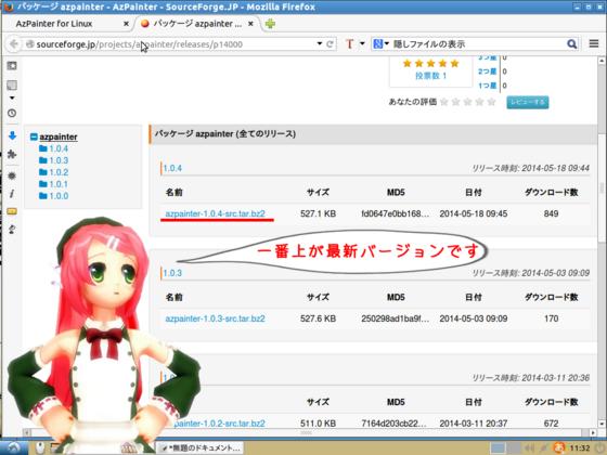 デスクトップ1_002.png
