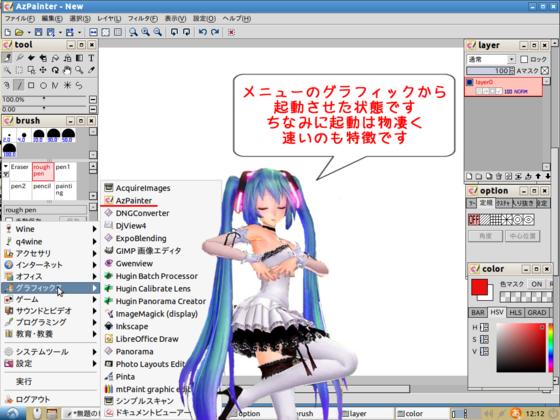 デスクトップ1_015.png