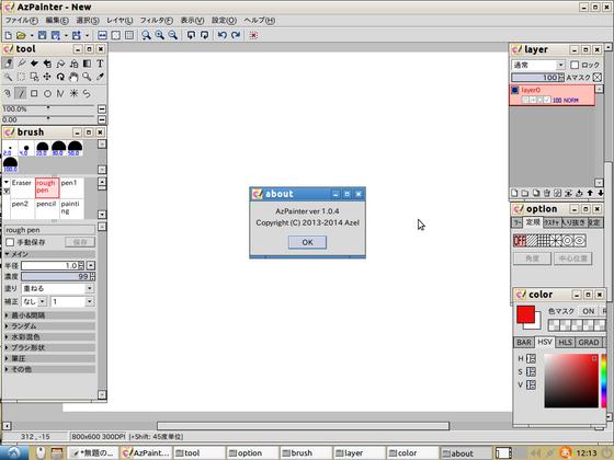 デスクトップ1_016.png