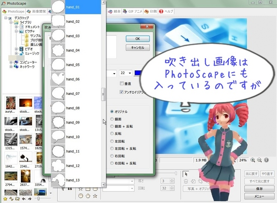 PhotoScape1.JPG
