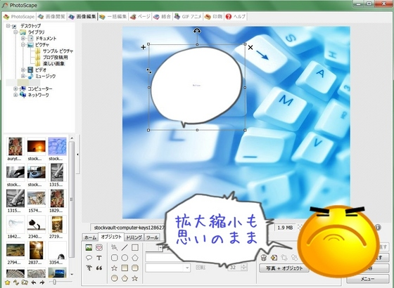 PhotoScape234.JPG