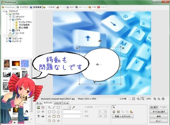 PhotoScape254.JPG