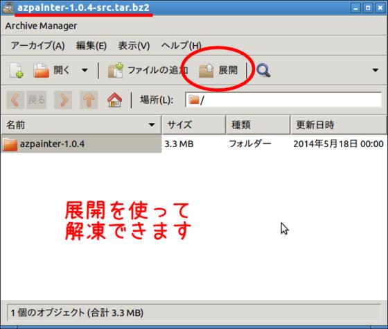 azpainter-1.0.4-src.tar.bz2 _006.png