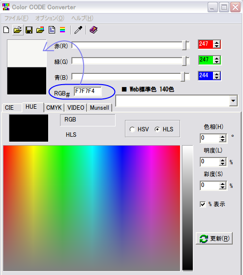 colorconverter.png