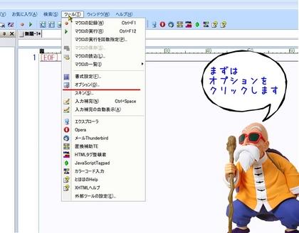 edit000002.JPG