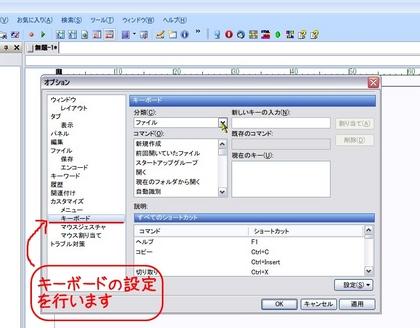 edit000003.JPG