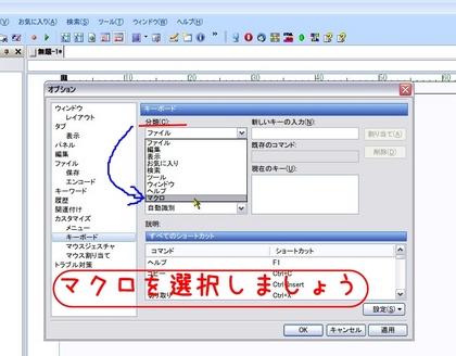 edit000004.JPG