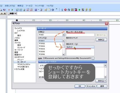 edit000008.JPG