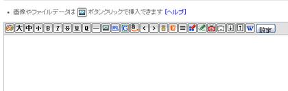 edit1.png