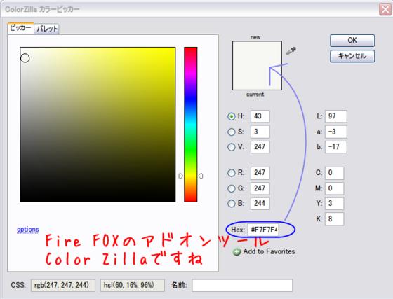 foxcolorzilla.png