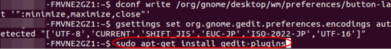 gedit-plugins.png