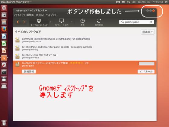 gnomepanel.png