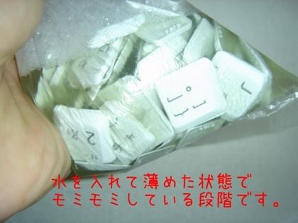 key 002.jpg