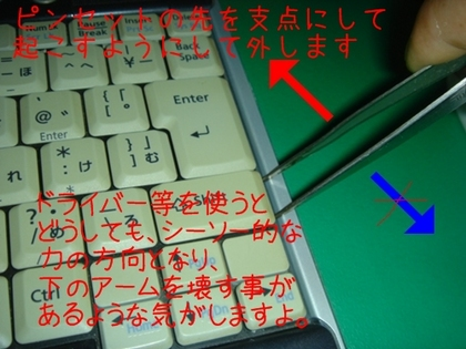 key 003.jpg