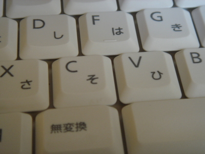 key 018.jpg