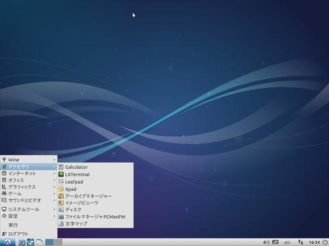 lubuntu-13-10-japanese.jpg