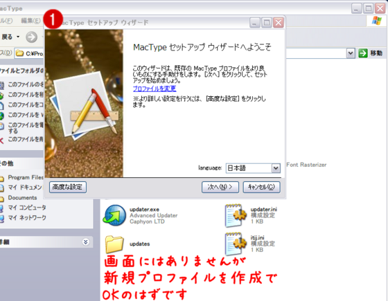 mac1set.png