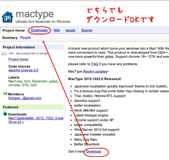 mactypedown.png