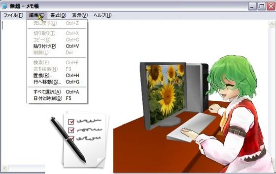 notepad02.JPG