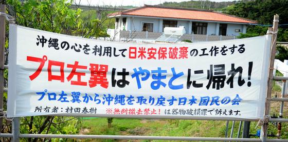 okinawaabunai.png
