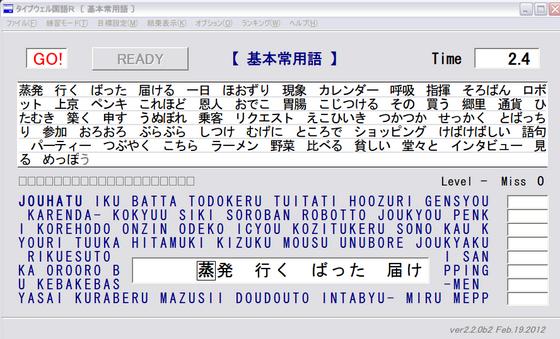 typewel1.png